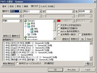 Account-Photo.jpg