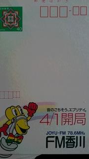 DSC_01692.JPG