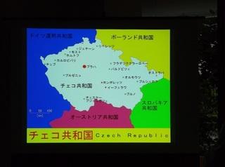 チェコの地図.jpg
