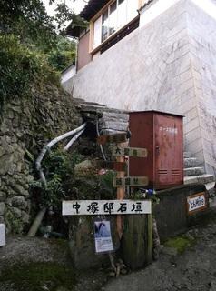 中塚邸.jpg